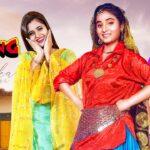 Darling | Renuka Panwar | Anjali Raghav | New Haryanvi Songs Haryanavi