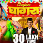 Ghaghara Official Video | Sapna  | Ruchika Jangid | Haryanvi Songs 2021