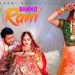 BANNO RANI  | Uttar Kumar | Kavita Joshi | New Haryanvi Song 2021