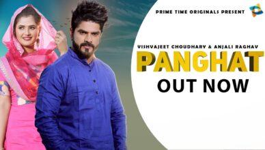 Panghat Anjali Raghav Song