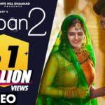 Gajban Ki Taur Gajban 2 | | Anjali Raghav |  Mukesh Jaji | New Haryanvi Songs Haryanavi 2021