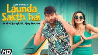 Ajay Hooda Haryanvi Songs