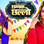 Chamak Challo  Haryanvi Song  | New Haryanvi Songs Haryanavi 2021