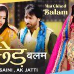 Mat Chhed Balam | Karan Saini | Kavita Joshi | Haryanvi Songs 2021