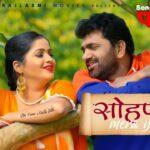 Sohna Mera Yaar | Uttar kumar | Kavita Joshi | Pardeep Panchal Video