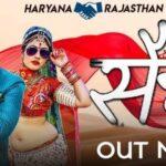 Ajay Hooda Vs Gori Nagori | Saint Song  | Latest Haryanvi Song 2021