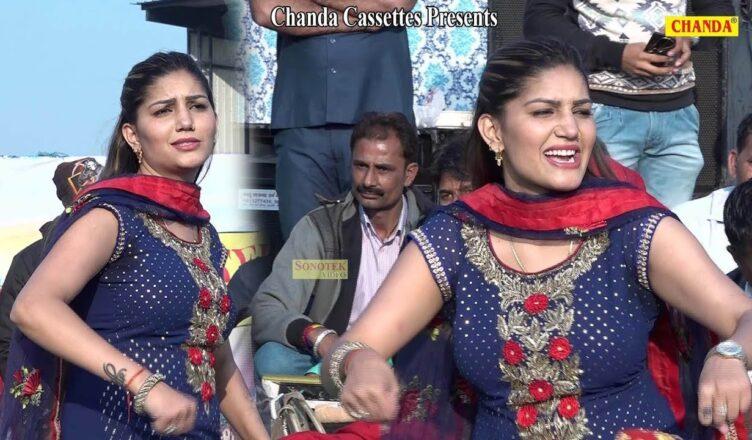 Sapna Chaudhary New Song