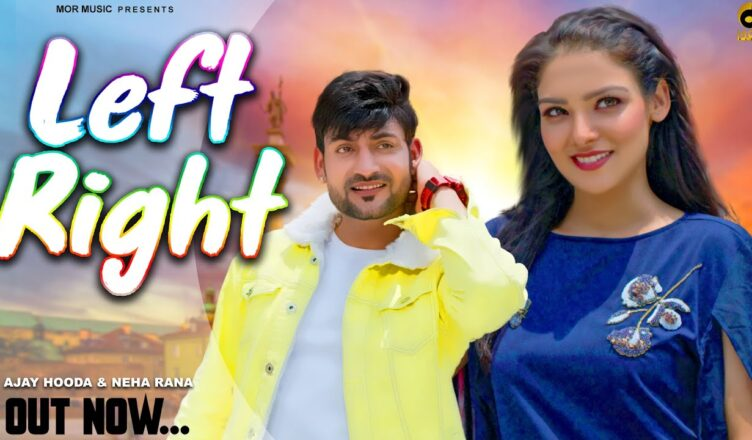 Left Right Official Video