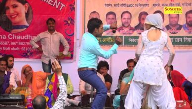 Sapna Choudhary Ki Video Download 2021