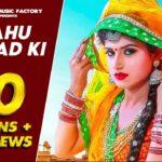 Bahu Anpadh Ki | Aashu Malik | Himanshi Goswami | Latest Haryanvi Songs 2021