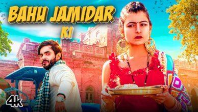 Bahu Jamidar Ki