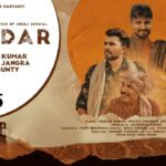 Haryanvi New Video Song 2021 | Akkash Jangra | Mp4 Mp3 Hd Haryanvi Video 2021
