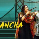 Tamancha Official Video | Gagan Haryanvi & Renuka Panwar | New Haryanvi Songs 2021