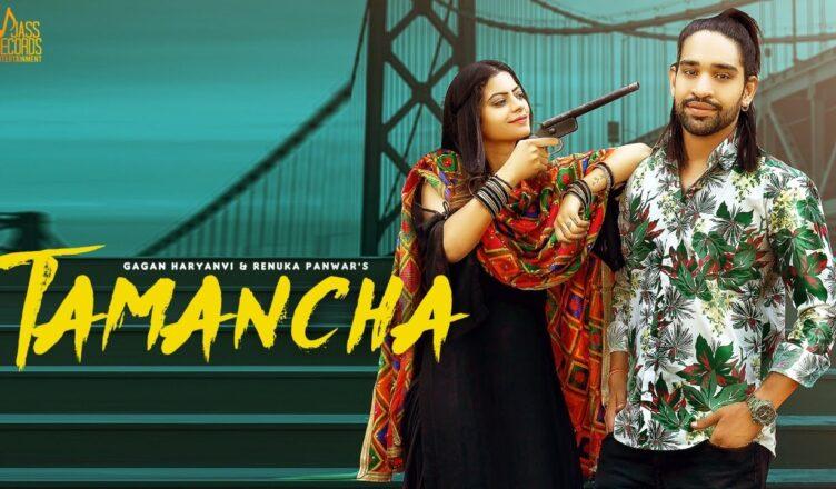 Tamancha Official Video