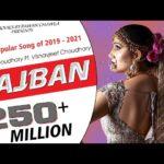 Gajban Sapna Video Songs Download | Sapna Choudhary Video Download 2021