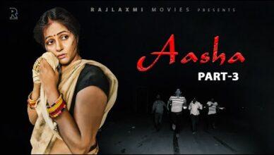 ASHA Movie Kavita Joshi Part 3