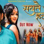 Kavita Joshi Song Download | Sabte Hatke Kavita Joshi VIdeo | New Haryanvi VIdeo 2021