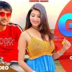 GF | Ajay Hooda & Sonika Singh | Latest Haryanvi Songs Haryanavi 2021