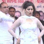 Download  Sapna ke Gane | सपना का डांस |  Haryanvi Video Songs Download