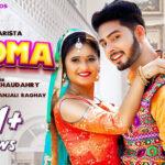 Badma | Anjali Raghav New Song Download | Mukesh Jaji | New Haryanvi Songs 2021