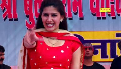 Sapna Chaudhary Video Download