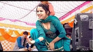 New Haryanavi Video Haryanvi