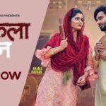 Ruchika Jangid | Chakla Belan | चकला बेलन | New Haryanvi Songs Haryanavi 2021