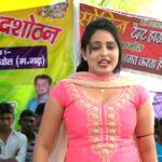 Gori Rani | Haryanvi New Song Download | Haryanvi New Video Download