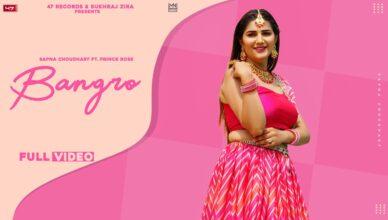 Bangor : Sapna Choudhary Ft Prince Rose