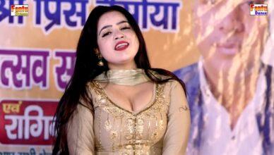 Haryanvi Dance 2021
