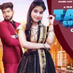Tata Summo Official Video | Renuka Panwar | Prem Vats | Pragati | New Haryanvi songs Haryanavi 2021