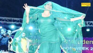 Sapna Dance Video Download