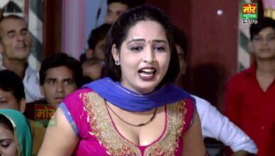 Gori Rani Haryanvi Dance