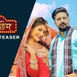 Chham Chham Official Video | Ruchika Jangid Haryanavi Songs 2021 | New Haryanvi Video Song Download