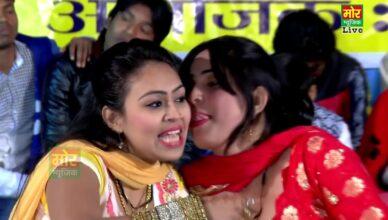 New Haryanvi Dance RC