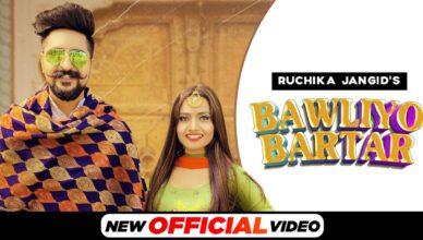 New Haryanvi Video Song Download