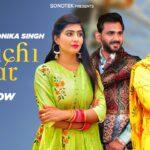 FARMANI NAAZ - Kachi Umar   Sonika Singh   New Haryanvi Songs 2021