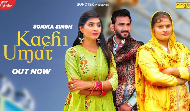 FARMANI NAAZ - Kachi Umar   Sonika Singh   Sandeep Surila   Honey  New Haryanvi Songs Haryanavi 2021