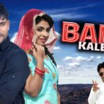 Ajay Hooda Song Download 2021 | Bahu Kale Ki | Gajender Phogat & Anu Kadyan Haryanvi Song