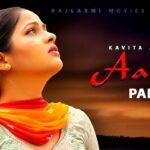 ASHA Movie Kavita Joshi Part 1 | Kavita Joshi | Uttar kumar ASHA Movie