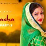 ASHA Movie Kavita Joshi Part 2 | Kavita Joshi | Uttar kumar ASHA Movie | Dinesh Choudhary | Amit New Haryanvi Film 2021