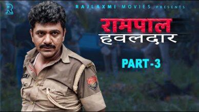 Rampal Hawaldaar Part-3