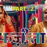 FAZEETA फज़ीता Part 2 Film | Uttar Kumar | Kavita Joshi Movie Download