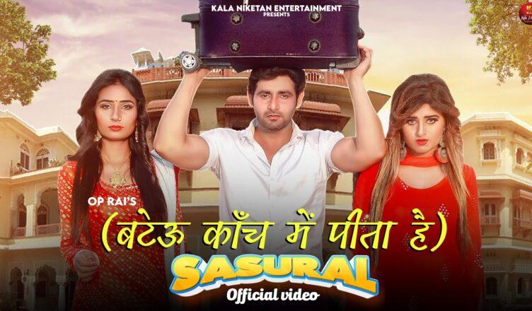 Vijay Varma Video Download