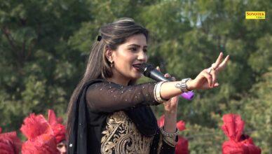 Sapna Chaudhary New Ragni