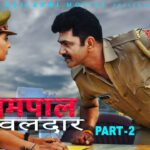 Uttar kumar New film Rampal Hawaldaar 2021 | Uttar kumar Movie Download