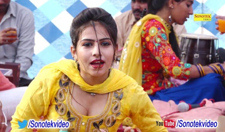 Haryanvi Latest Dance