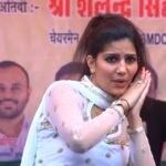 Teri aakhya Ka Yo kajal   तेरी आँखों का काजल   Sapna Song Download 2022