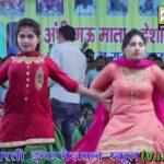 Haryanavi Shreya Chaudhry Songs Download   देसी डांस पर नया तड़का