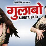 GULABO | गुलाबो Sunita Baby | New Haryanvi Song Haryanavi 2021 | Haryanvi Songs